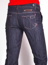 armani women jeans