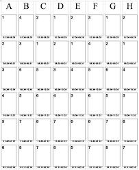 school block schedule