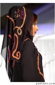 arabic abayas