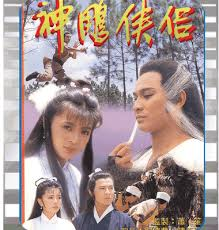 return of condor heroes