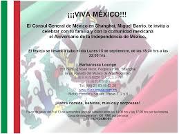 invitaciones mexicanas
