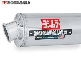 rs3 yoshimura