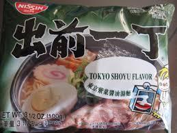 http://t0.gstatic.com/images?q=tbn:HaVsZEU1YsFXNM:http://www.gogonoodles.com/images/ramen/nissin-tokyo-shoyu-flavor-1.JPG&t=1