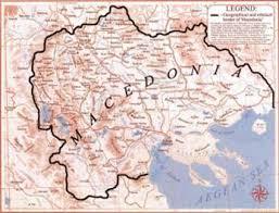 anticka makedonija