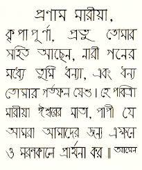 india language