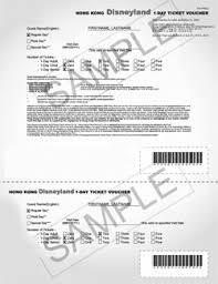 disney e ticket