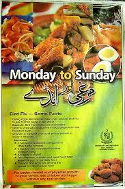advertisement food