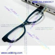 cute eyeglasses