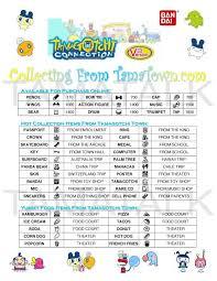 tamagotchi items