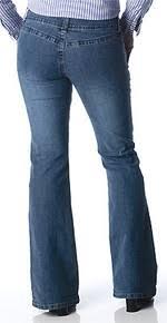 pocketless jean