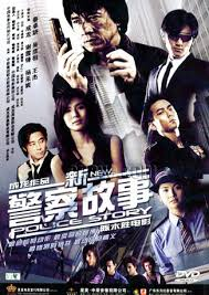 a new police story