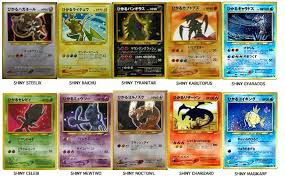 pokemon card pictures
