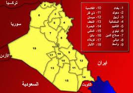 منتديات المحافظات العراقيه