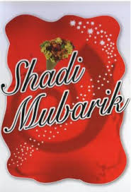 shadi card
