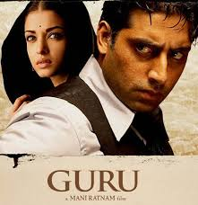 guru the movie