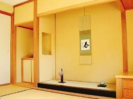 japanese home interior design