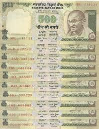 money rs