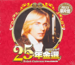 richard clayderman 25 years of golden hits