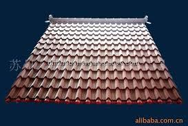 roof sheet