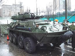 army lav