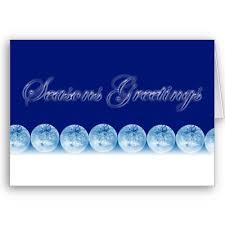 greeting seasons