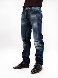 dsquared denim