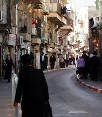 israel streets