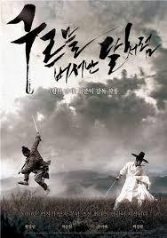 korean movies with english subtitles