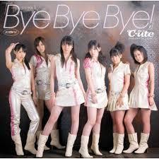 ºc-ute desde el principio C-ute_byebyebye_v