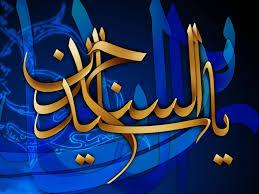 shahadat sajad 88