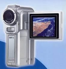 digitron cameras
