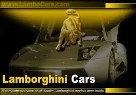 lambo cars