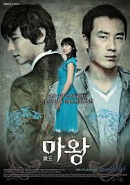 devil korean drama