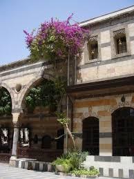 arabic house plan