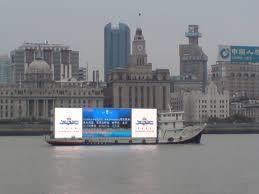 boat advertising