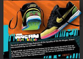 air mogan premium