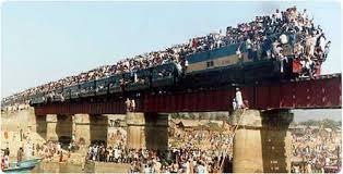 nepal train