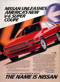 1987 nissan 200 sx