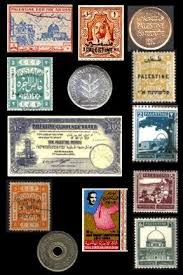 palestinian stamps