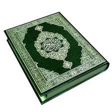 """وقف القرآن الكريم(كن رجلا أن أتوا بعده يقولون مر وهذا الأثر) ط§ظ""""ظ…طµطظپ.jpg"""