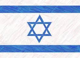 flag israeli