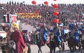 mongolia festivals