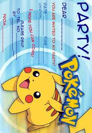 pokemon birthday invites