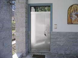 metal entrance door