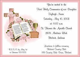 first communion graphics