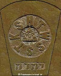 masonic keystone