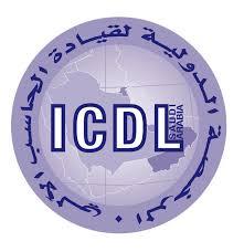 منتدي المساعدة في دراسة  icdl