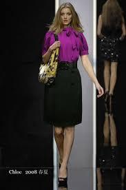 bcbg fashions