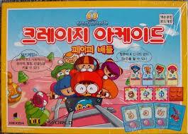 korean computer game