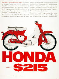 honda 50 scooter